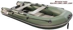 Seapro. Год: 2016 год, длина 2,80м., двигатель подвесной, 10,00л.с., бензин. Под заказ