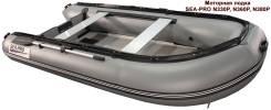 Seapro. Год: 2016 год, длина 3,80м., двигатель подвесной, 30,00л.с., бензин. Под заказ