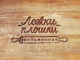 """Хостес. ООО """"Тесто"""". Владивосток, Центр"""