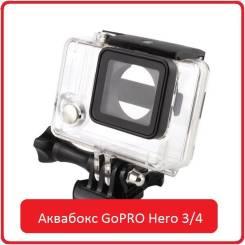 Аквабоксы для экшн-камер.