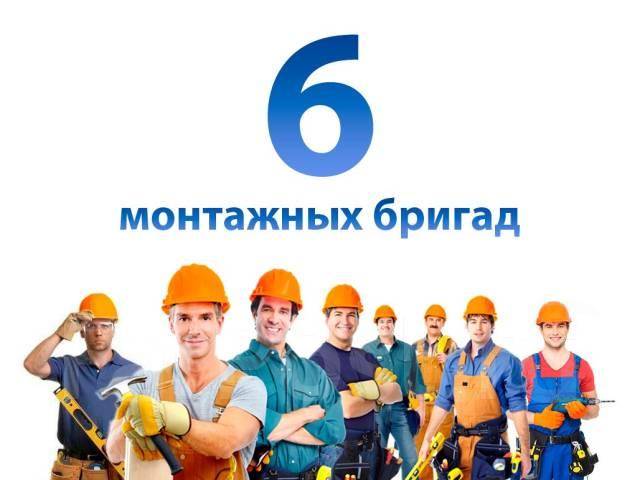 """За кондиционерами только в """"Мир кондиционеров""""!"""