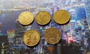Гонконг. 5 монет по 10 центов. Без повторов. Разные года или типы.