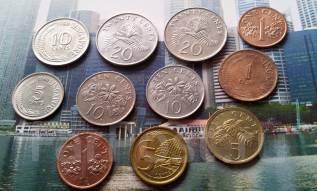 Сингапур. 11 монет без повторов. Разные года или типы.