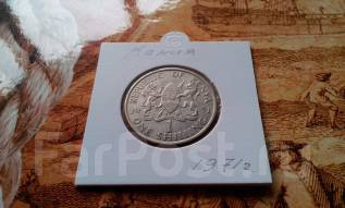 Кения. 1 шиллинг 1971 года. Большая красивая монета!