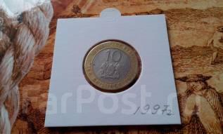 Кения. 10 шиллингов 1997 года.