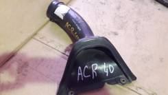 Патрубок воздухозаборника. Toyota Estima, ACR30W, ACR40W, ACR30, ACR40 Двигатель 2AZFE