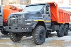 Урал 55571. Самосвал Урал NEXT Некст 55571-72 10 тонн. В наличии. Цена, 6 650 куб. см., 10 000 кг.