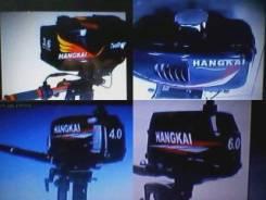 Hangkai. 3,50л.с., 2-тактный, бензиновый, нога S (381 мм), Год: 2018 год
