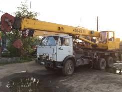 Галичанин КС-45719-1. Продам Автокран Галичанин, 20 000 кг., 21 м.