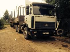 МАЗ 64229. Маз 64229, 330 куб. см., 20 000 кг.