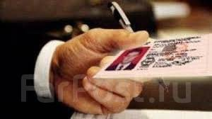 Юридические услуги . Возврат водительского удостоверения . Отказ от МО