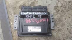 Блок управления двс. Nissan X-Trail Двигатель QR20DE