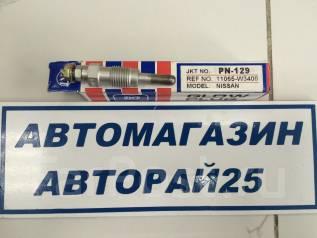 Свеча накала. Nissan Bluebird, VEU11, EU11, U11, EJ910, VEJ910 Двигатели: LD20T, LD20