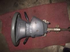 Колонка рулевая. Toyota Starlet, EP91 Двигатель 4EFE