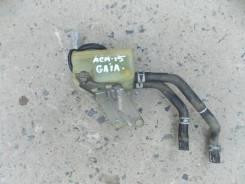 Бачок для тормозной жидкости. Toyota Gaia, ACM15G, ACM15