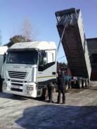 Iveco Stralis. Продается тягач с самосвальным полуприцепом, 12 882 куб. см., 20 000 кг.
