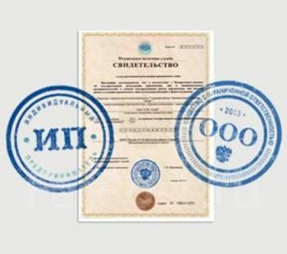 Регистрация ооо медицина декларация по ндфл на 2019