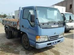 Nissan Atlas. AKR66ED, 4HF1