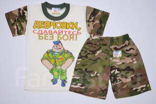 Трикотажный костюм (футболка, шорты) на мальчика. Рост: 74-80 см