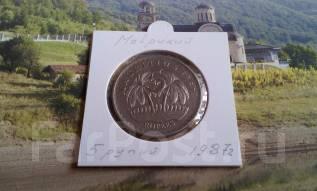 Маврикий. 5 рупий 1987 года. Большая красивая монета!