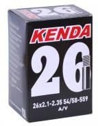 Камера Kenda на колесо 26*2,125-2,35 (1 шт. )