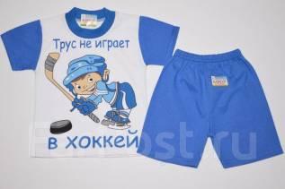 Детский костюм (футболка, шорты) на мальчика. Рост: 110-116 см