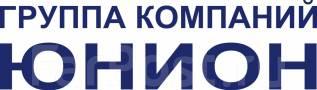 "Экспедитор. ООО ""Владторг"". Ул. Фадеева, 49"