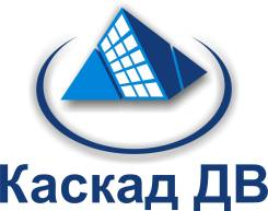 """Инженер ПТО. ООО """"Каскад ДВ"""". Якутия"""
