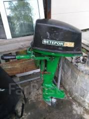 Ветерок. 12,00л.с., 2-тактный, бензиновый, нога S (381 мм), Год: 1993 год