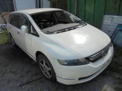 Honda Odyssey. DBA, RB1