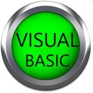 Автоматизация задач в MS Excel и MS Access с применением VBA (макросы)