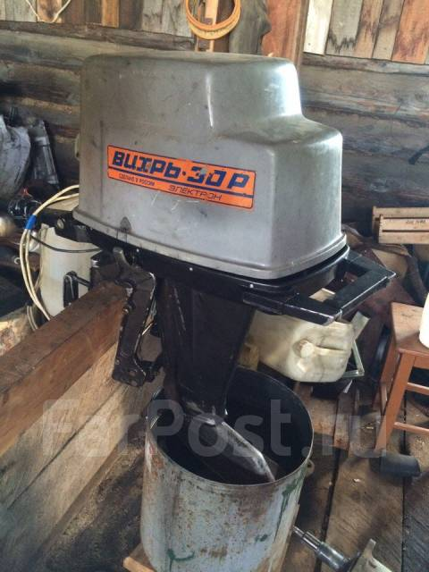 лодочный мотор вихрь 30 электрон запчасти купить