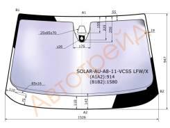 Стекло лобовое в клей AUDI A8 4D SEDAN 2011- обогрев датчиков