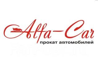"""""""Alfa-Car"""" Прокат автомобилей ( Аренда авто, Прокат авто ). Без водителя"""