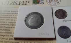Алжир. 10 динаров 2014 года. Орёл. Большая красивая монета!