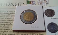 Алжир. 20 динаров 2004 года. Лев. Большая красивая монета!