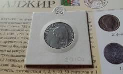 Алжир. 5 динаров 2010 года. Слон.