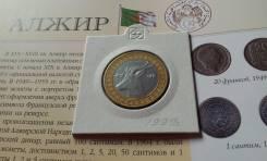 Алжир. 50 динаров 1999 года. Газель. Большая красивая монета!