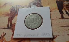 ЧАД. Редкие 100 франков 1971 года. Фауна.
