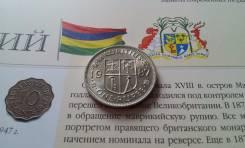 Маврикий. 1 рупия 1987 года.