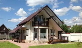 Построим уютный, современный дом для Вас!