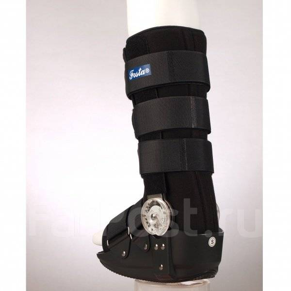 Ортез на голеностопный сустав fosta упражнения при переломе локтевого сустава