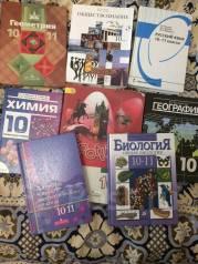 Продам учебники. Класс: 10 класс
