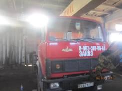 Ивановец. Продается кран , 14 000 кг., 14 м.