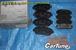 Колодка тормозная. Toyota Cresta, JZX100 Toyota Mark II, JZX100 Toyota Chaser, JZX100. Под заказ