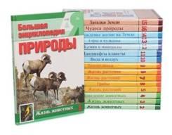 Энциклопедии. Под заказ