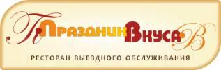 """Салатник. ИП Рычкова О.И. Р-н Эгершельд, конечная остановка """"Маяк"""", ул. Крыгина, 57"""