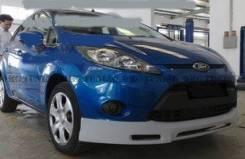 Обвес кузова аэродинамический. Ford Fiesta, CB1