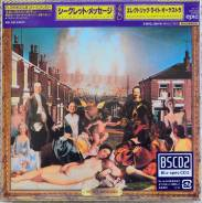 Electric Light Orchestra / Secret Messages Japan Mini LP Blu-spec CD2