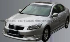 Обвес кузова аэродинамический. Honda Inspire, CC2, CP3